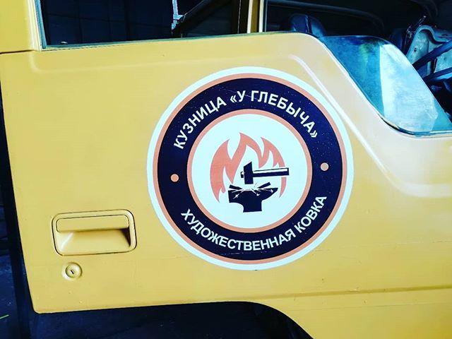 Новое обновление на машину. #логотип #кузницауглебыча