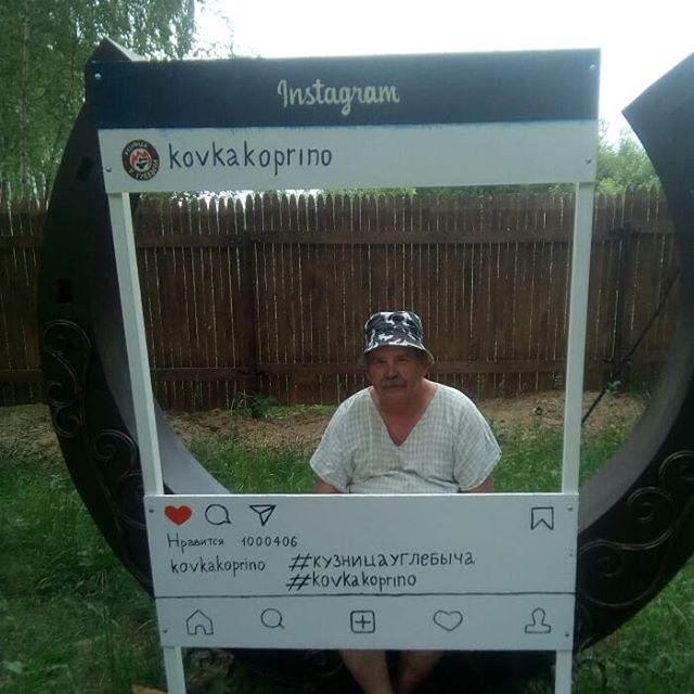 Наша инстарамка для селфи, выполненная по индивидуальному дизайну. Заходим - фотографируемся #instagram #kovkakoprino